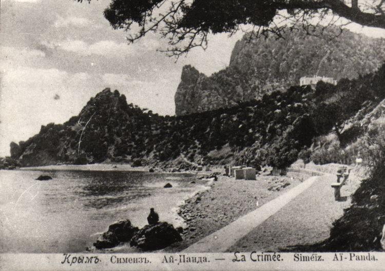 Крым старые открытки