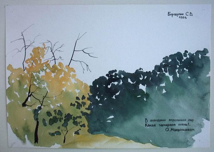 Рисуем Пейзаж Акварелью Поэтапно Для Начинающих